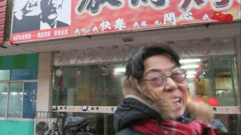 Saddam Hussein pe firma restaurantului din China