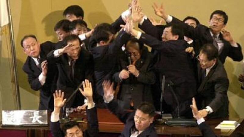 parlamentul coreean