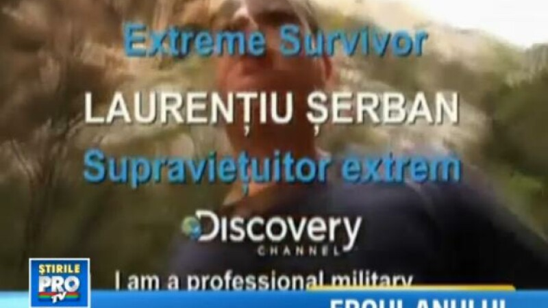 Laurentiu Serban