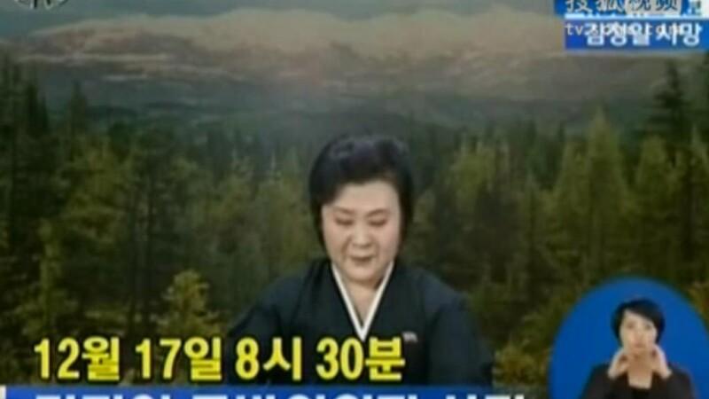 anuntul mortii lui Kim Jong-il