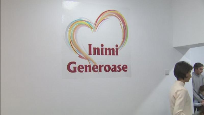 Fundatia care a oferit o mana de ajutor copiilor cu probleme din Zimnicea. Povestile celor blocati in lumea lor