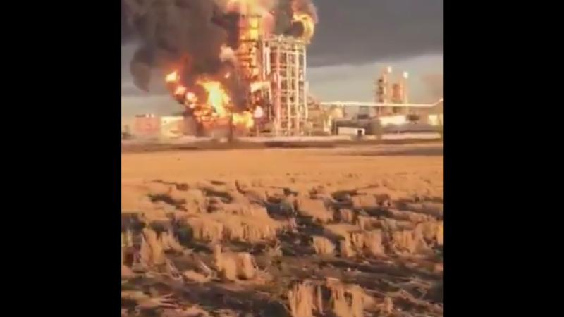 incendiu rafinarie