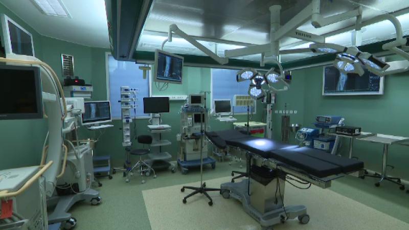 spital foisor