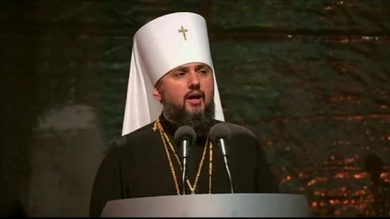 biserica ucraina