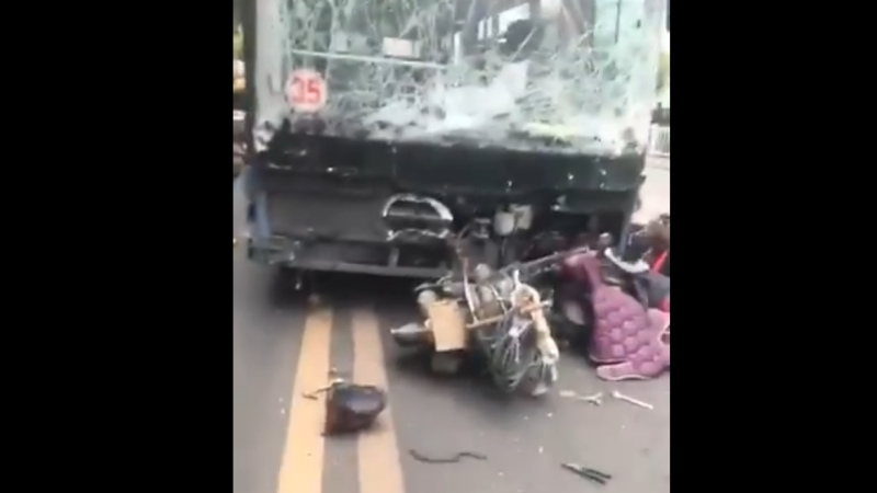 atac China
