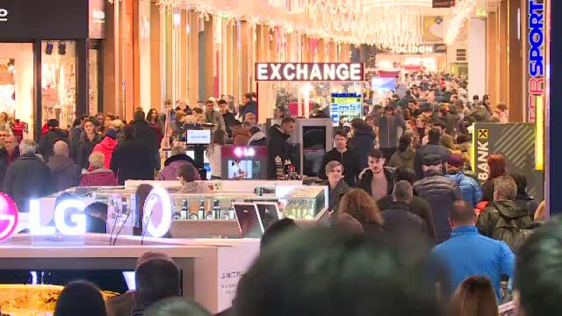 program mall