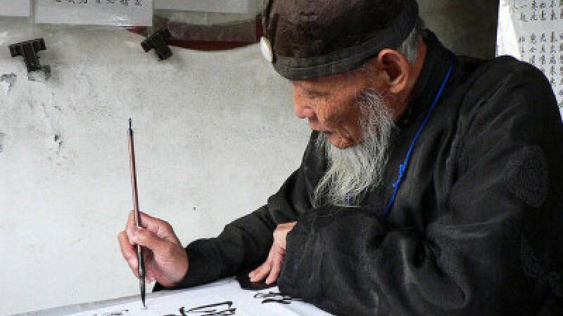 Prezicator chinez