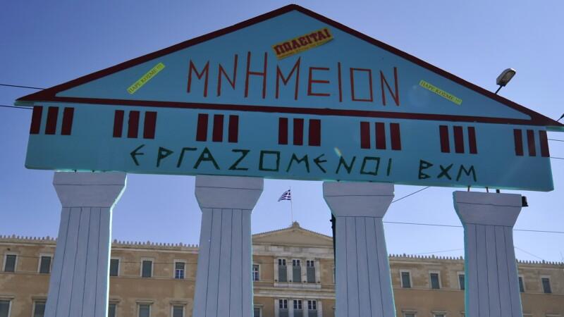 Grecia - COVER