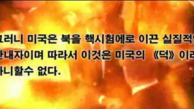 Coreea de Nord a difuzat imagini cu Barack Obama in flacari. VIDEO