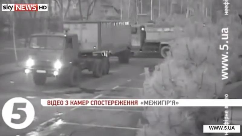 Fuga Ianukovici