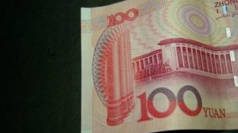 bani China