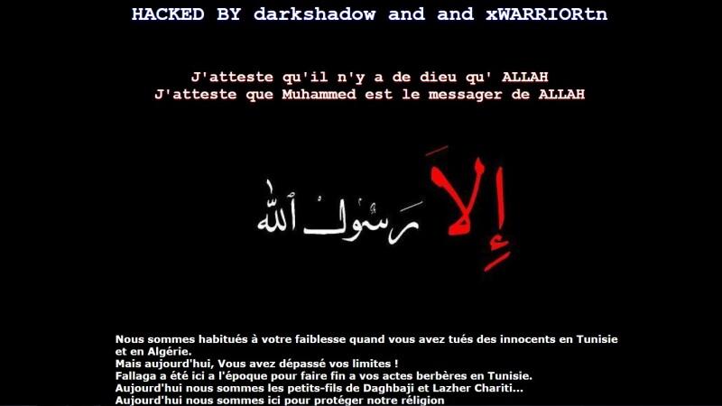 Hackerii au atacat site-ul Ziarului Lumina ce apartine de BOR.
