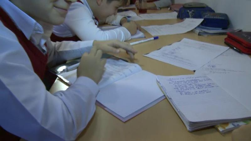 concursuri scolare