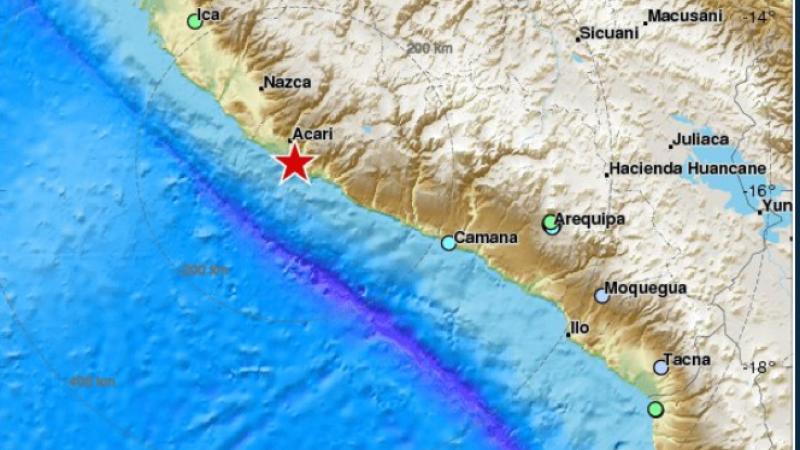Peru, zguduit de un cutremur de 7,3 pe Richter. 2 morți și 65 de răniți
