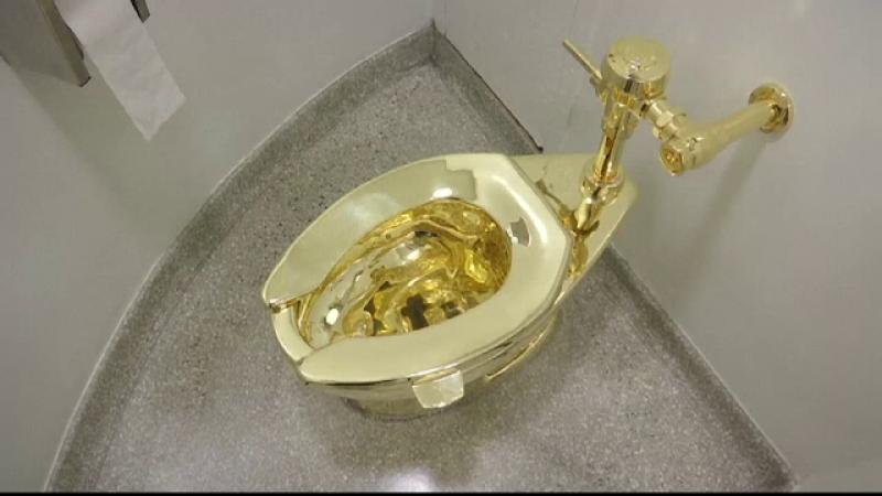 WC aur