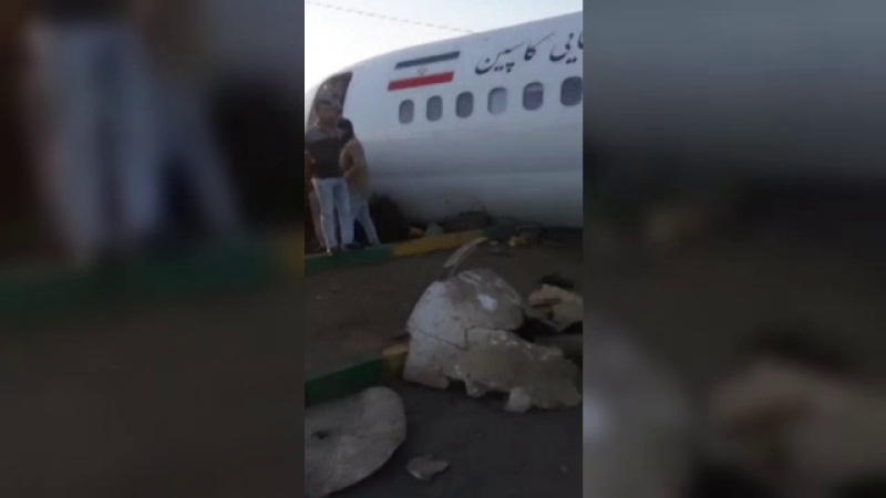 avion pe sosea