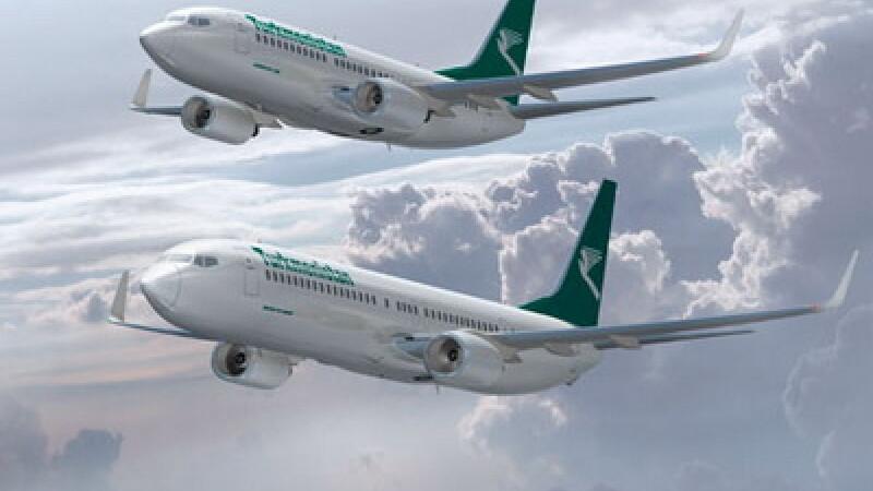 Avion Turkmenistan