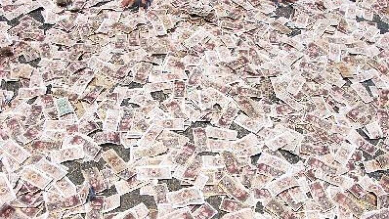 bani asfalt