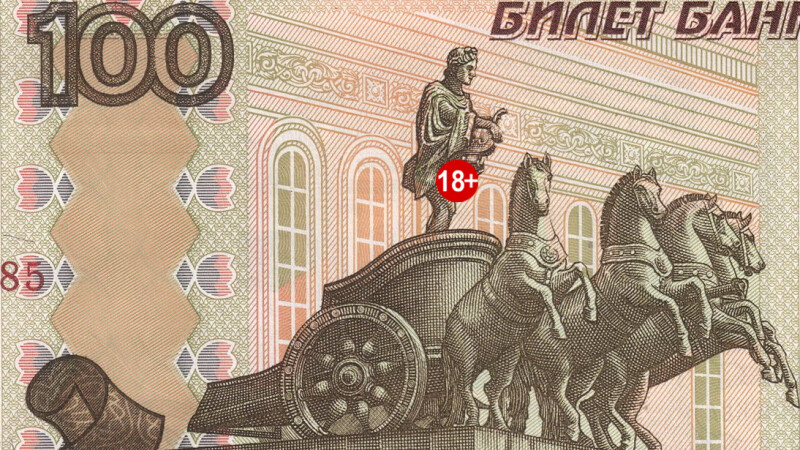 Un deputat rus vrea sa cenzureze bancnota de 100 de ruble. \