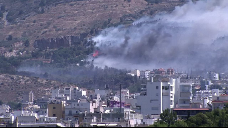 Incendiile din Grecia sunt sub control, insa riscul ramane \