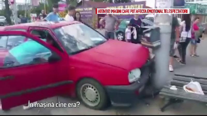 Sapte persoane aflate pe o banca in Iasi, ranite dupa ce au fost lovite de o masina intrata pe trotuar. Filmul accidentului