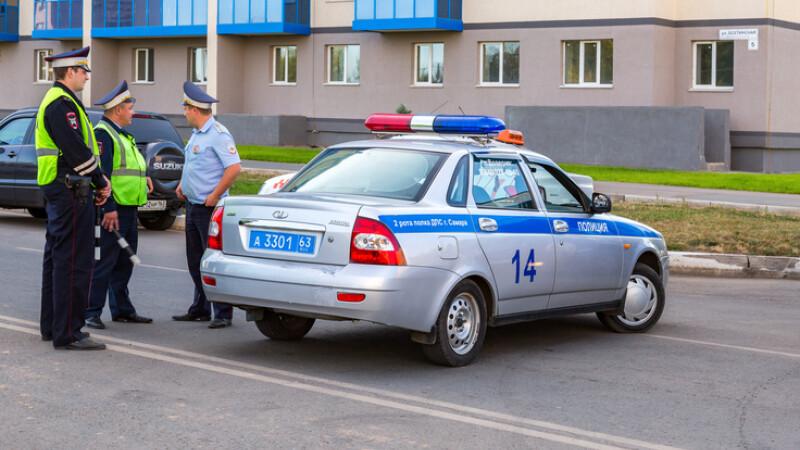 rusia politie