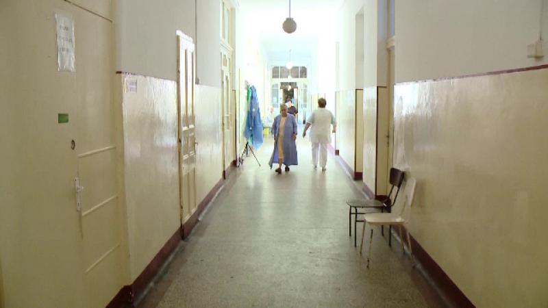 spital lugoj