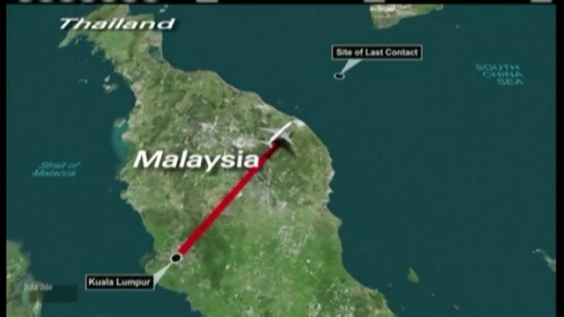 avion MH370