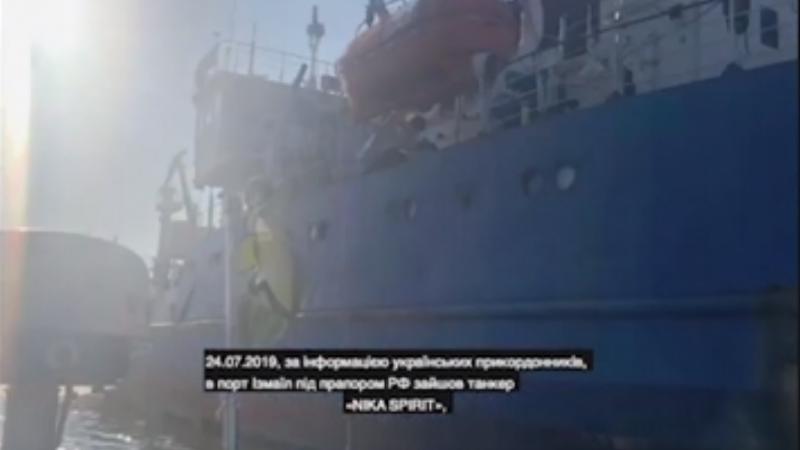 Petrolier rus