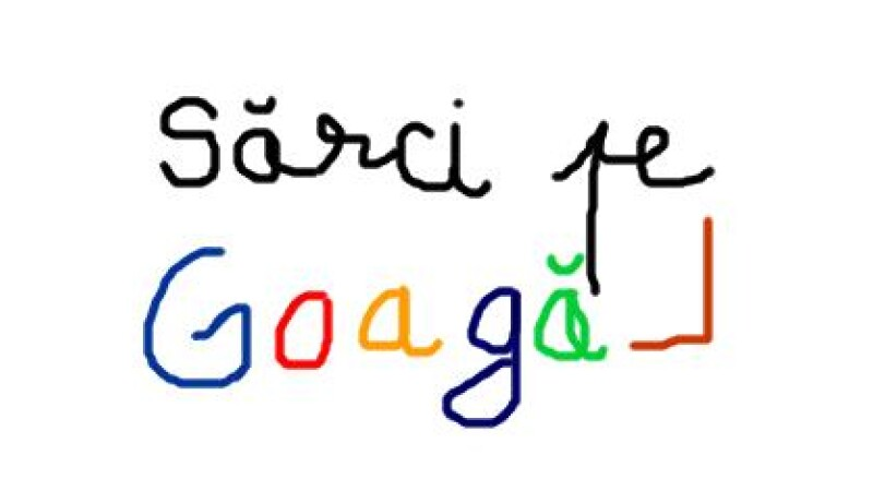Goagal