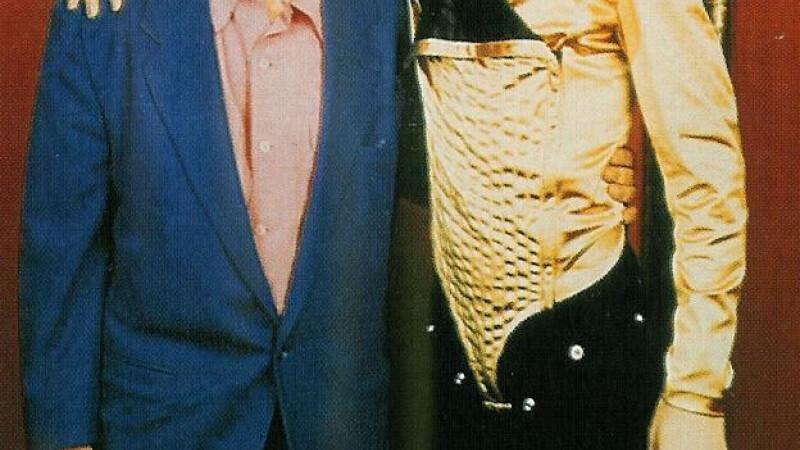 Michael Jackson si Marcel Avram