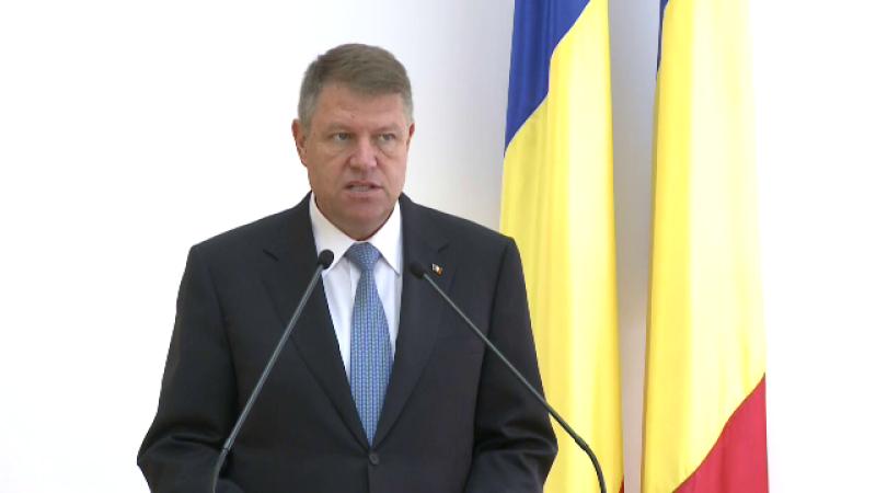 Klaus Iohannis, conferinta de presa - stiri
