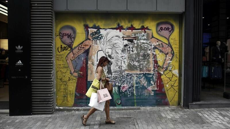 Grecia, strada Ermou din Atena