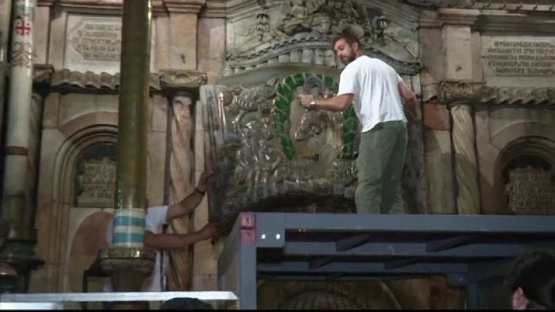 mormantul sfant din Ierusalim