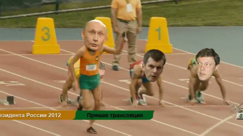 VIDEO. Vladimir Putin, ridiculizat pe internet. A furat alegerile in stil de mare campion