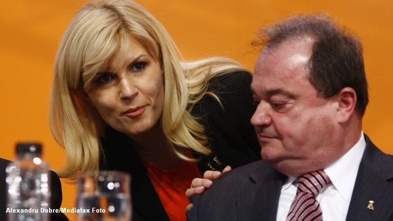 Reactiile politicienilor la acuzatiile aduse Elenei Udrea. Comentariul lui Ponta si teoria propusa de un fost lider PMP
