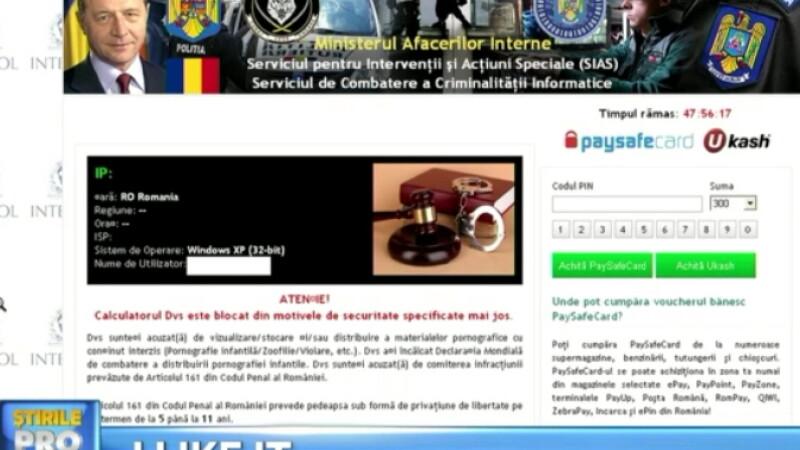 Virusul Politia Romana