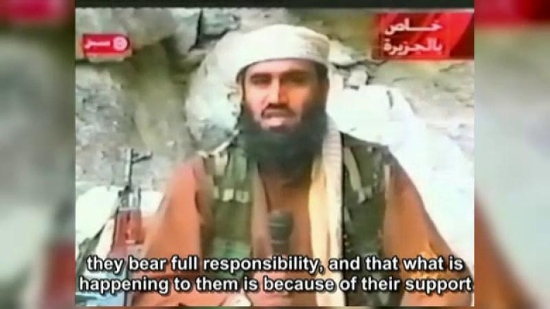 Suleiman Abu Gaith
