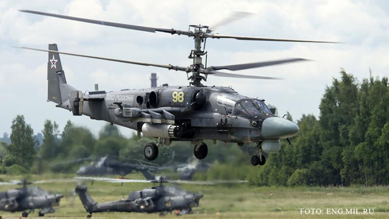elicoptere rusesti
