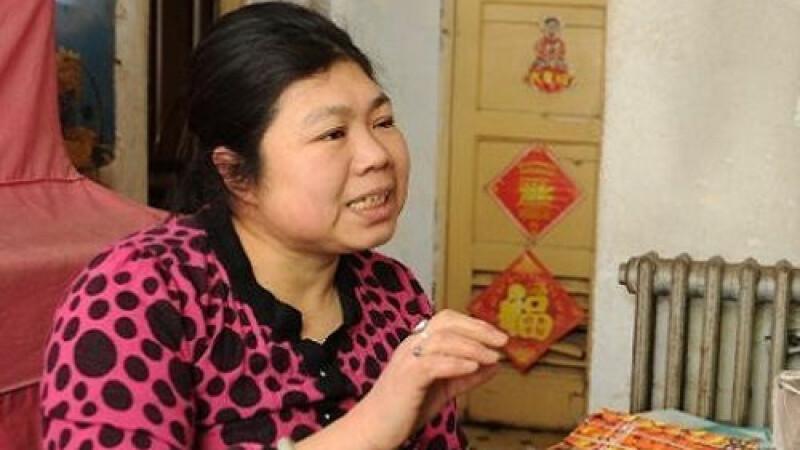 Li Yanzhi