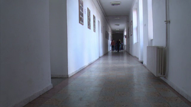 scoala Oradea