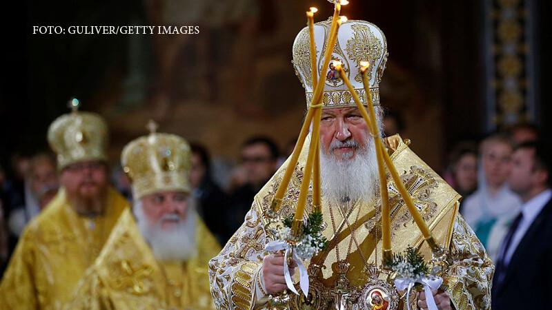 patriarhul Kiril