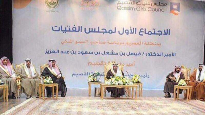 al-Qaissim - Twitter