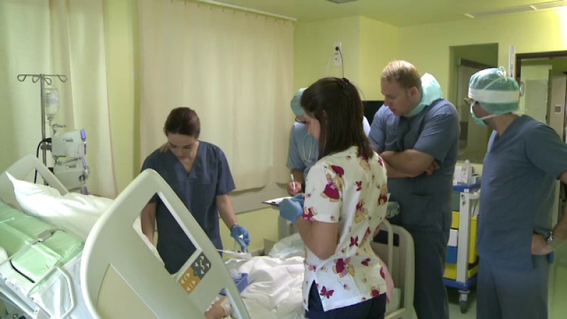 clinica Sibiu
