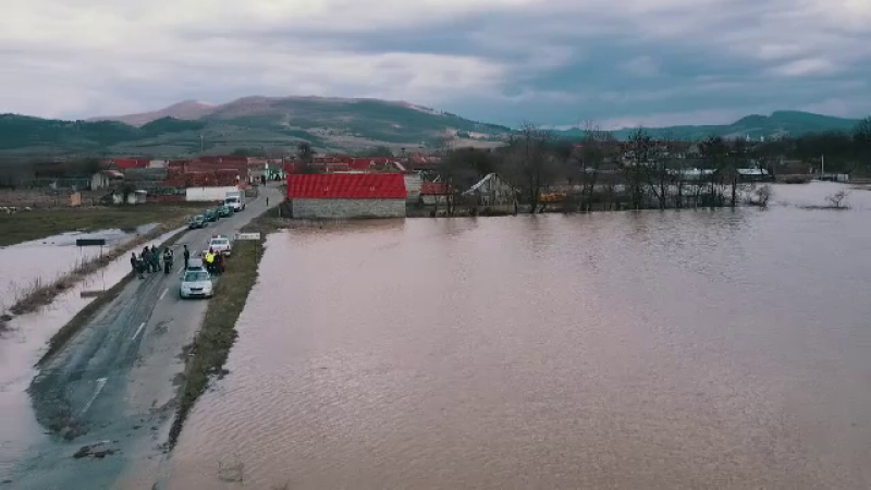 inundatii covasna