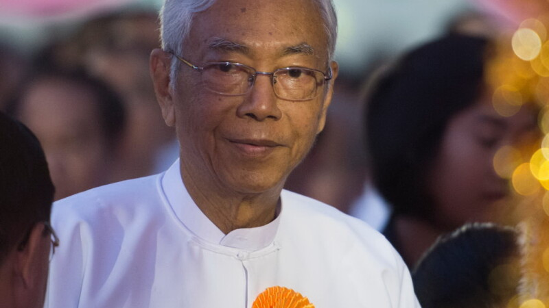 Htin Kyaw, președinte Myanmar