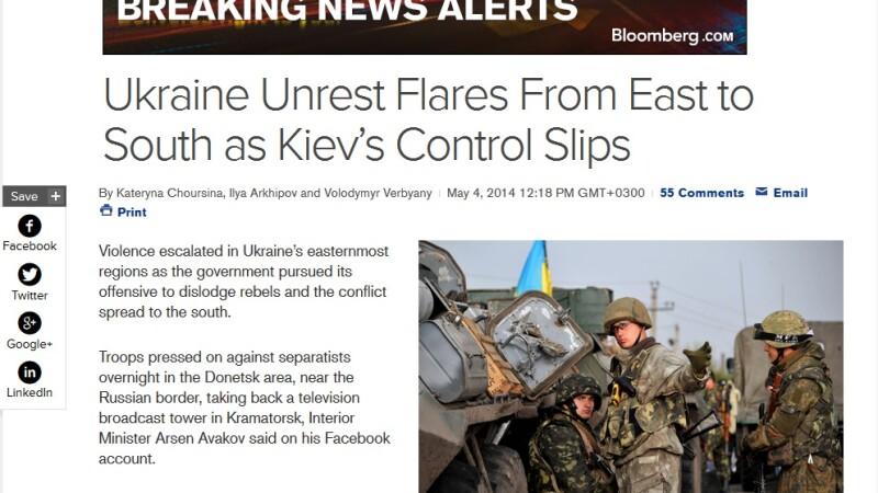 Bloomberg, Ucraina