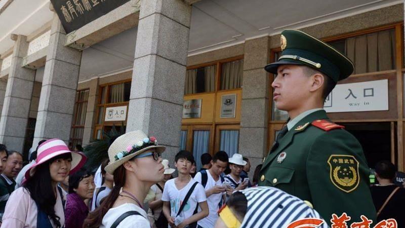 Turista in China - CCTV