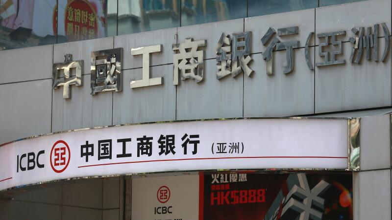 Banca ICBC din China - GETTY