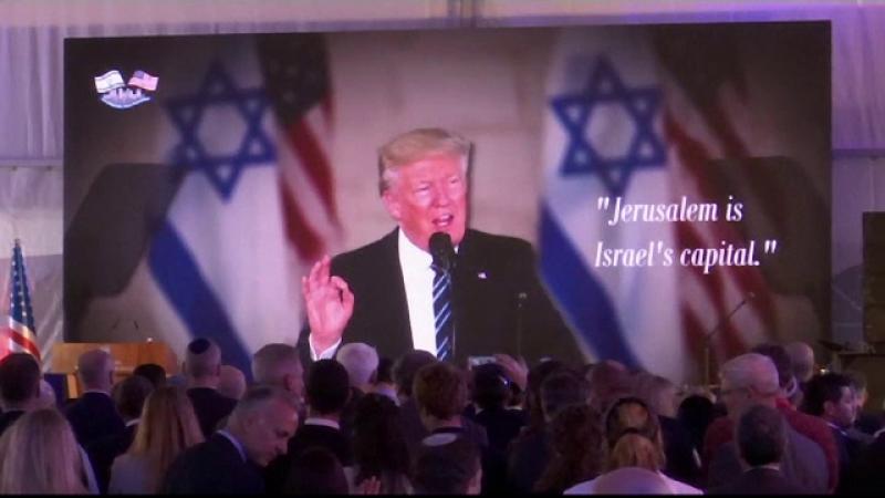ambasada, sua, ierusalim, tel aviv, donald trump, ceremonie,
